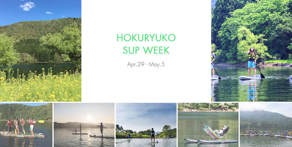 HOKURYUKO SUP WEEK